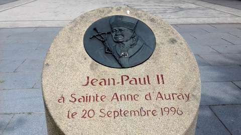 Espace Jean-Paul II